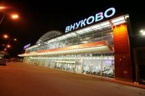 Перевод рейсов в новый терминал Внуково займет несколько недель