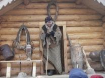Сахалин познакомит туристов с Бабой-ягой