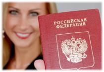 Загранпаспорта будут оформляться по новым и непонятным правилам