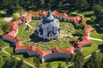 Чешский замок открыл для посетителей старинные сады