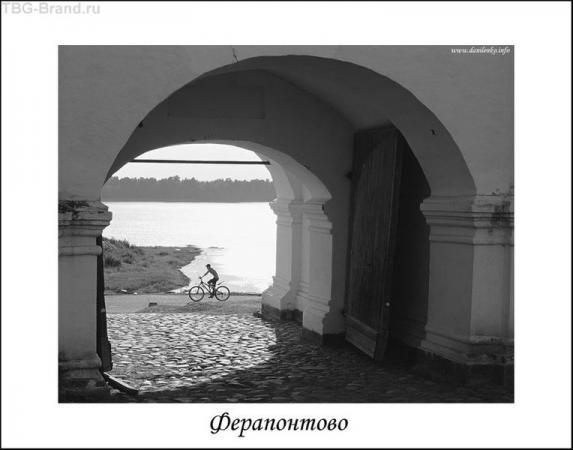 Ферапонтово. Вход во двор монастыря