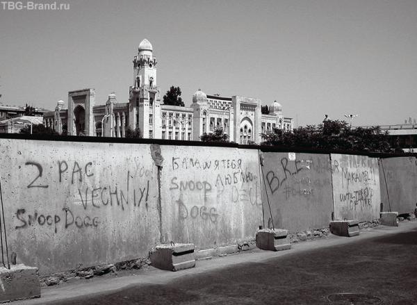 Приезжай ко мнэ в Баку...