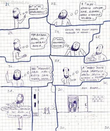 страница 03