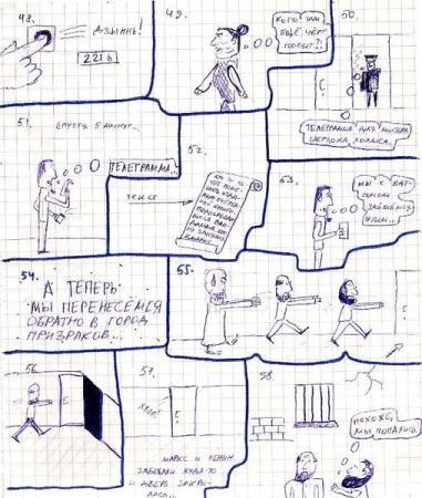 страница 06