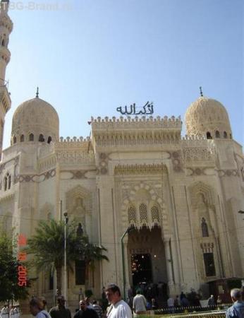 Главная мечеть Александрии