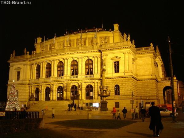 Рудольфиум - дворец искусств