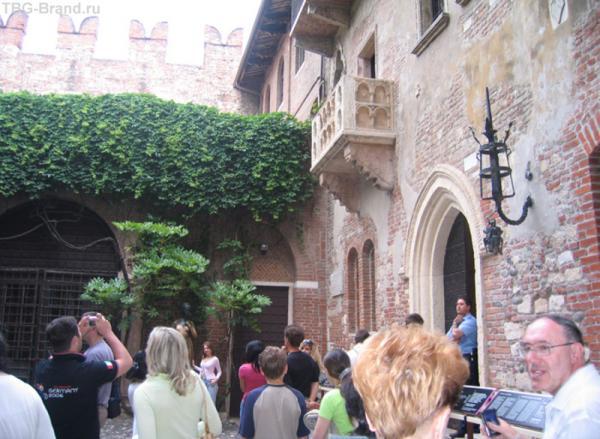Дворик Джульетты в Вероне