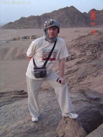 Ну, чисто бедуин!..
