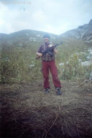 Абхазия, Кавказ