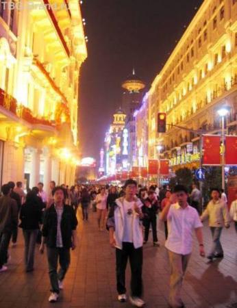 Шанхайский Арбат - Nanjing Dohg Lu