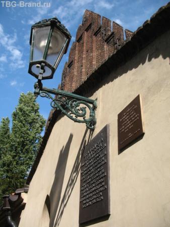 Старая синагога в квартале Иозефов.