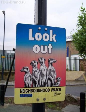 Предупреждающая табличка в Лондоне