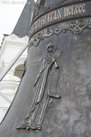 "колокол ""Царь Михаил"""