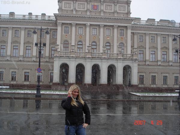 Мариинский дворец