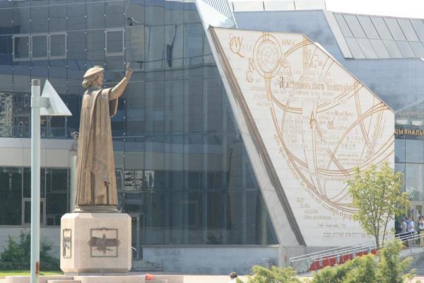 Памятник Ф.Скорыне