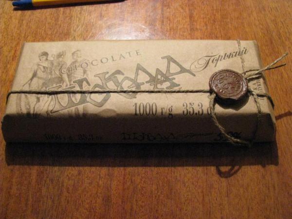 Диетическая шоколадочка