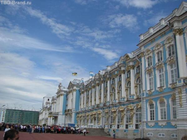 Екатерининский дворец