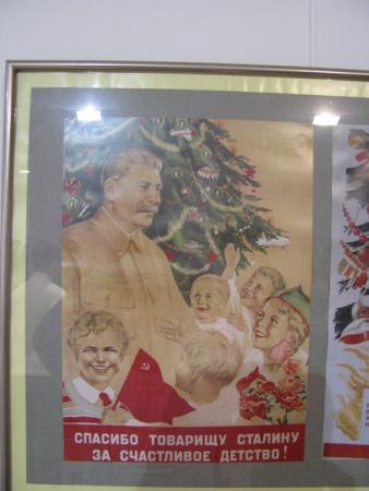 Новогодний плакат советских времен