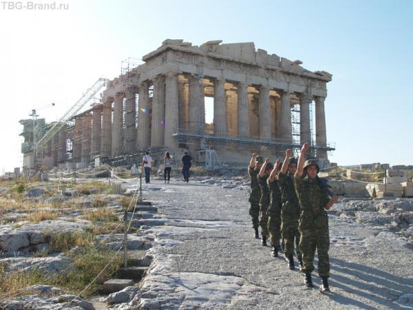 Доброе утро, Афины...