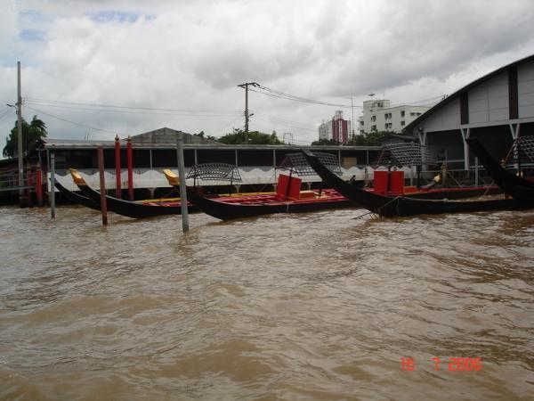 королевские лодки