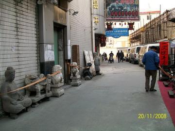 Шанхай. Улица с сувенирами.