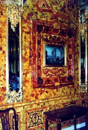 Янтарная комната (тогда ещё разрешали фотографировать!)