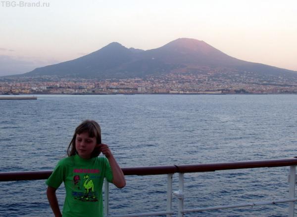 До свидания, Неаполь!