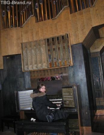 а я играю ... на органе...
