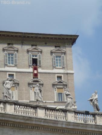 отсюда вещал Папа Римский