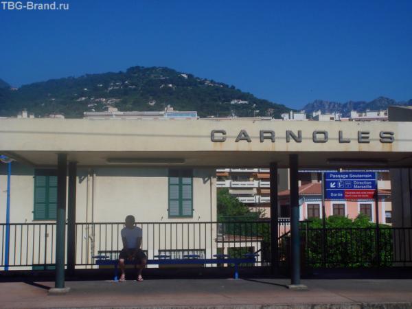 С этого вокзала мы ехали в Монако