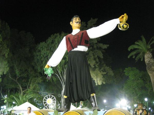 Символ фестиваля