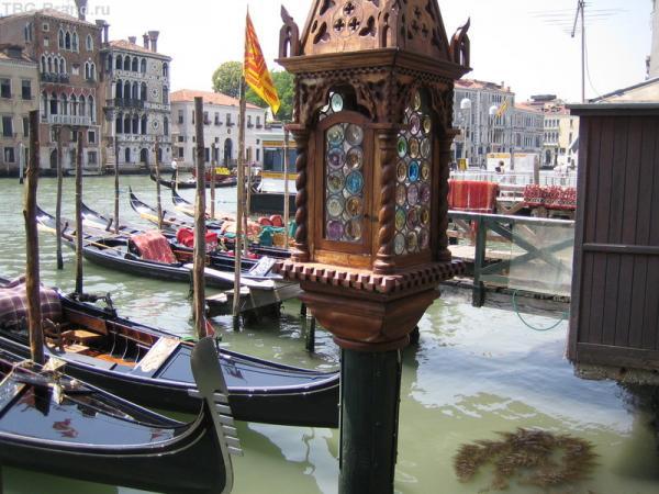 Венецианский фонарик