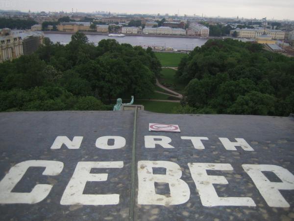 На севере - не курить!