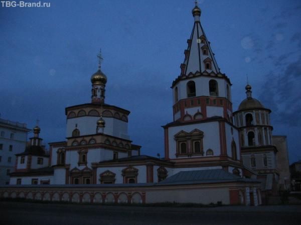 город Иркутск, вечер