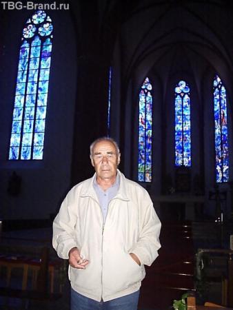 Рейн. Майнц. Фрески Шагала в церкви Св. Стефания
