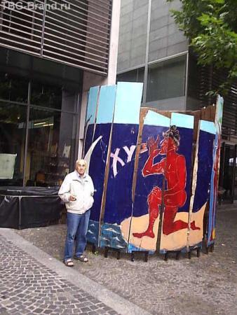 Рей. Майнц. Памятник современного искусства