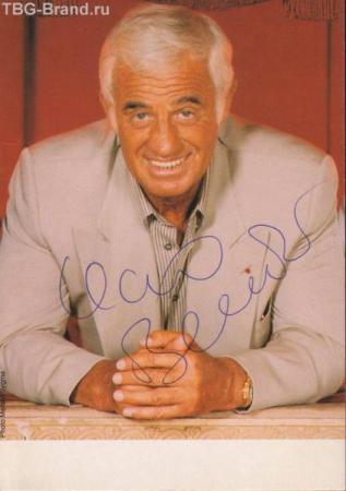 открытки с улыбающимся Бельмондо, их хорошо использовать для автографа.