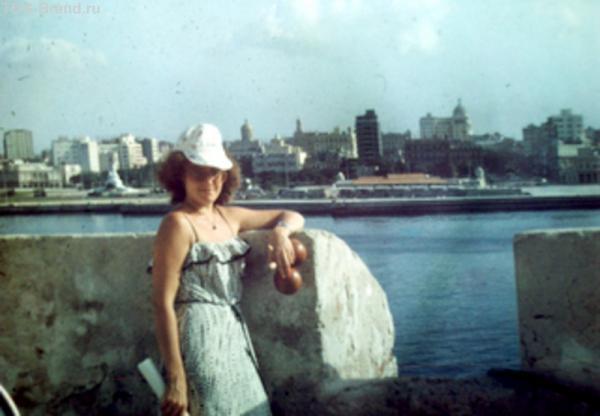 На том берегу -Гавана