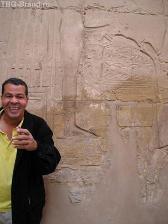 """""""Вот такие мы, египетские мужчины!"""""""