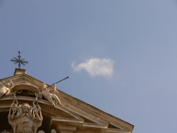 Выдуваем облака