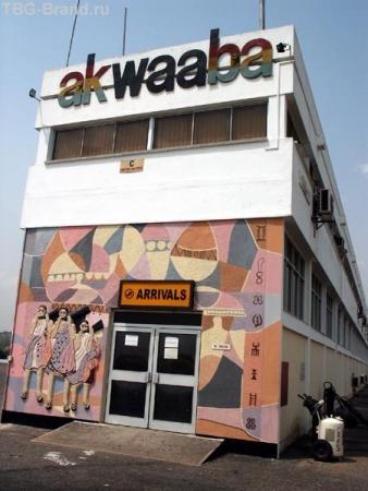 Аэропорт Ганы.
