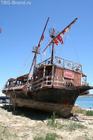 Старый корабль...
