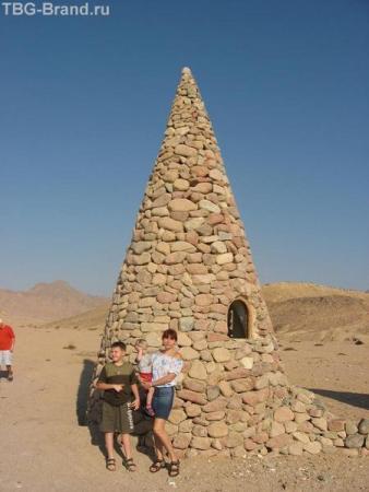 А мы пирамидку нашли