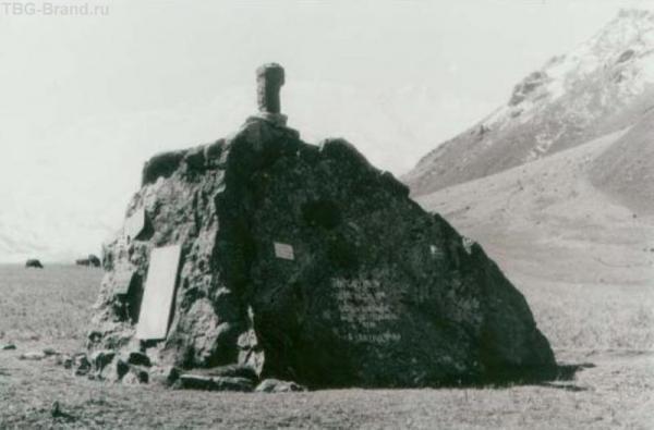 Чёрный камень
