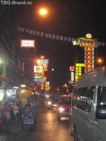 Бангкок. Чайна-таун