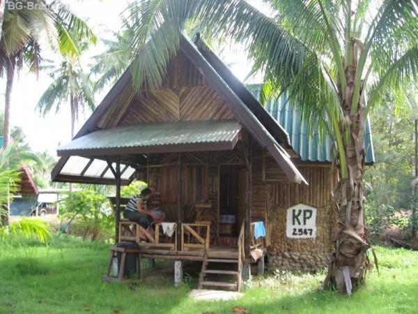 Наш дом в KP Huts