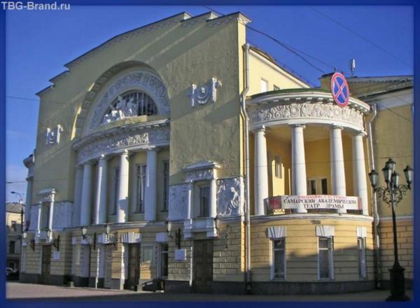 Первый русский театр