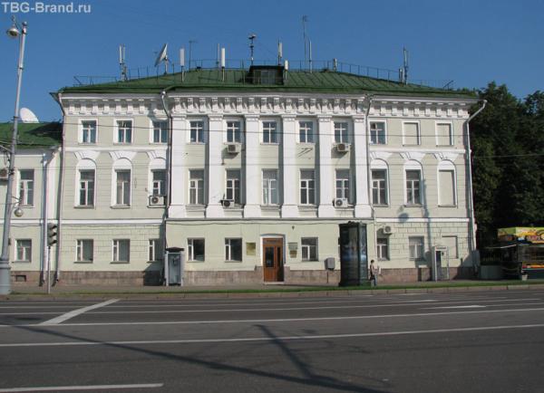 Институт русского языка
