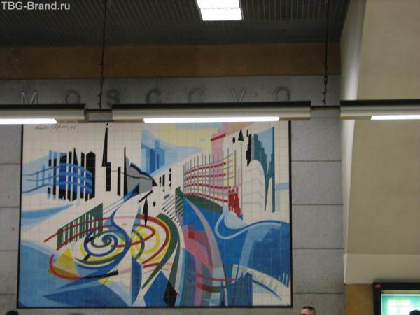 Москва в лиссабонском метро