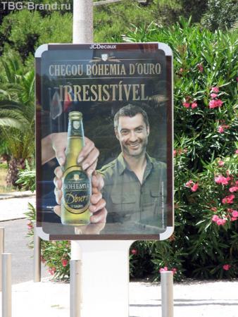 Алкоголик с пивом